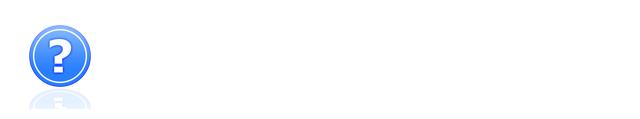 れいんぼうハウス滑石のよくある質問のページ